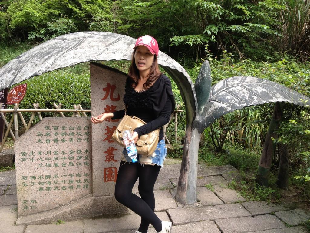 Cindy Wuyi