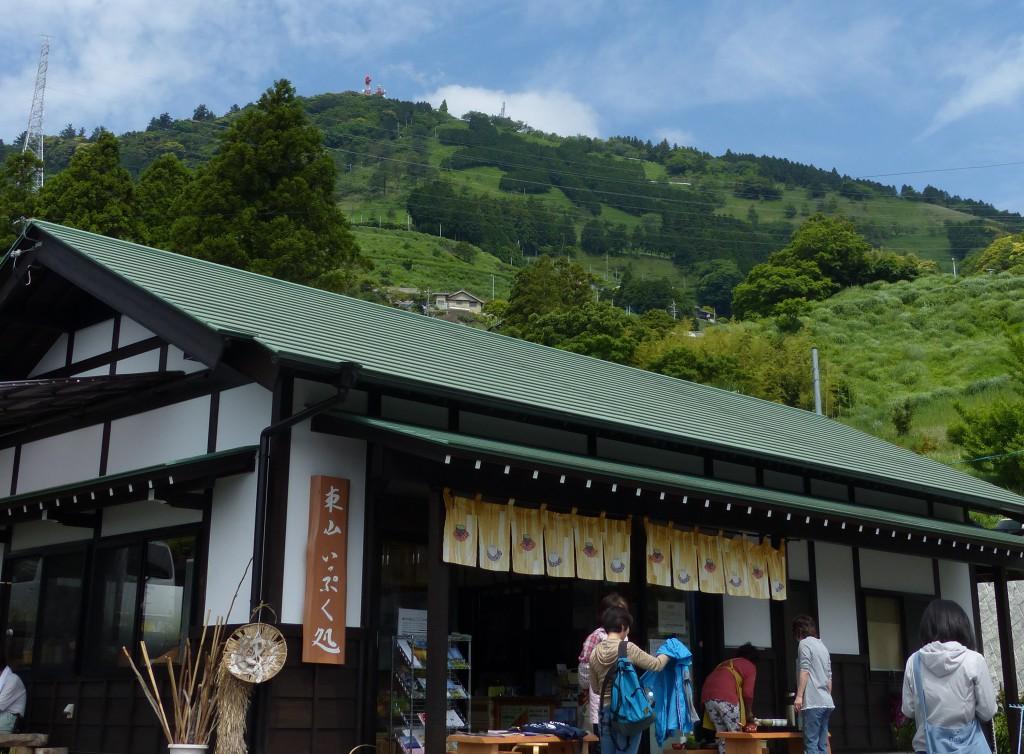 4.Tea shop in Higashi Yama