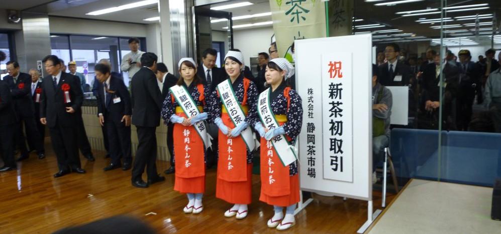 Auction Shizuoka 1