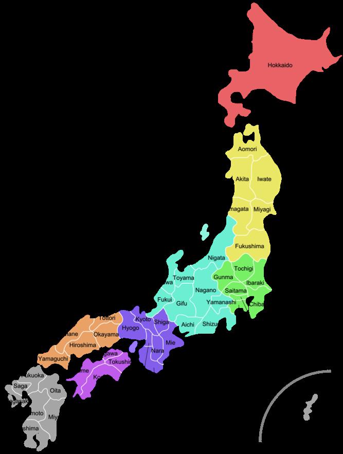 Prefecturen Japan