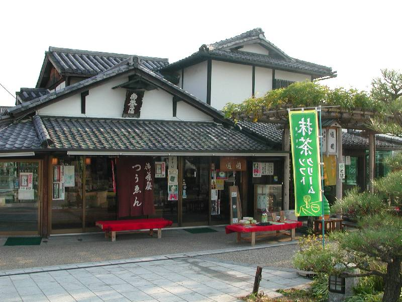Tsuen-Tea-Shop